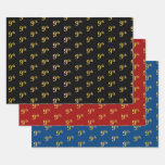 [ Thumbnail: Elegant Black, Red, Blue, Faux Gold 9th Event # Wrapping Paper Sheets ]