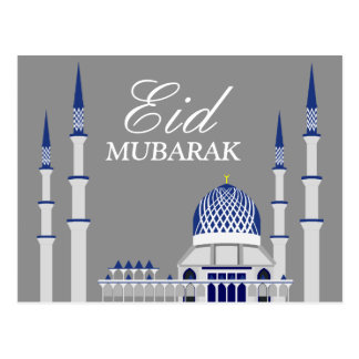 Elegant Blue and White Mosque Eid Mubarak Postcard