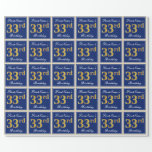 [ Thumbnail: Elegant, Blue, Faux Gold 33rd Birthday + Name Wrapping Paper ]