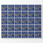[ Thumbnail: Elegant, Blue, Faux Gold 65th Birthday + Name Wrapping Paper ]