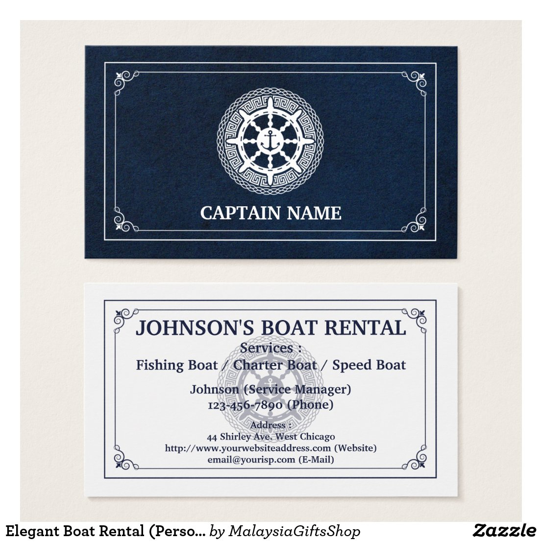 Elegant Boat Rental (Personalize) Business Card