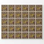 [ Thumbnail: Elegant, Brown, Faux Gold 50th Birthday + Name Wrapping Paper ]