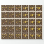 [ Thumbnail: Elegant, Brown, Faux Gold 70th Birthday + Name Wrapping Paper ]