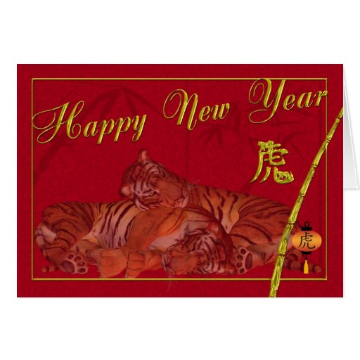Elegant Chinese New Year Card, Year Of The Tiger Greeting Card