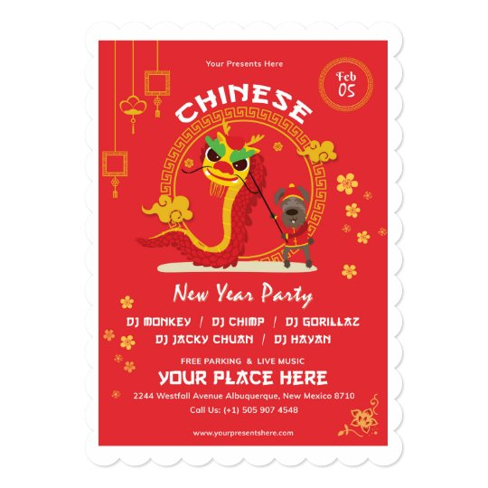 Elegant Chinese New Year Invitation Card