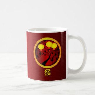 Elegant Chinese New Year Monkey with Gold Lanterns Classic White Coffee Mug