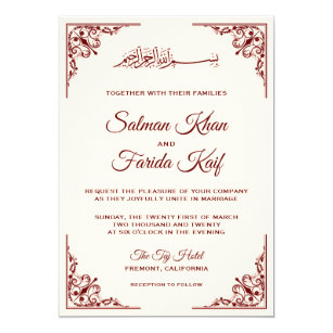 Muslim Wedding Invitations Zazzle