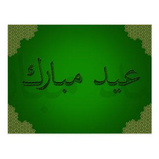 Elegant Eid Mubarak - Islamic Greeting Postcard
