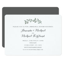 Elegant Eucalyptus Wedding Rehearsal Dinner Invitation