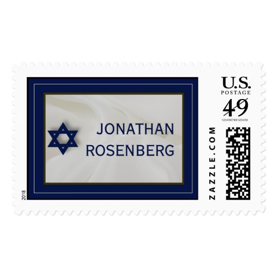 Elegant Fabric Bar Mitzvah Stamp in Navy, Large