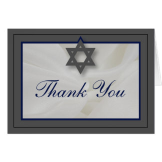 Elegant Fabric Bar Mitzvah Thank You Card Gray