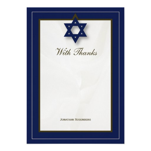 Elegant Fabric Bar Mitzvah Thank You in Navy Invitation