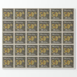 [ Thumbnail: Elegant, Faux Wood, Faux Gold 50th Birthday + Name Wrapping Paper ]