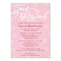 Elegant Floral Bat Mitzvah Invitation