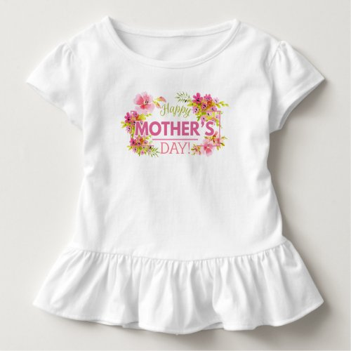 Elegant Floral Happy Mothers Day  Ruffle Tee