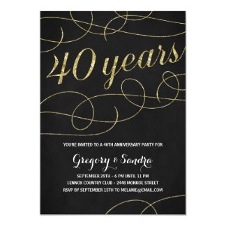 Elegant Flourish | Faux Gold Foil 40th Anniversary Invitation