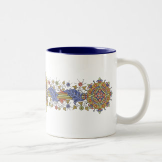 Elegant Geometric Antique Art Coffee Mug