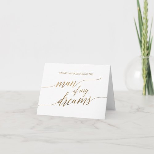 Elegant Gold Calligraphy Man of My Dreams Card