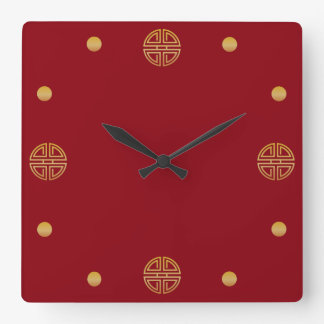 Elegant Gold Round Geometric Longevity Motif Square Wall Clock
