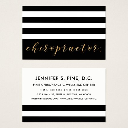 Elegant Gold Script and Stripes Chiropractor Business Card
