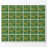 [ Thumbnail: Elegant, Green, Faux Gold 66th Birthday + Name Wrapping Paper ]