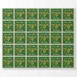 [ Thumbnail: Elegant, Green, Faux Gold 70th Birthday + Name Wrapping Paper ]