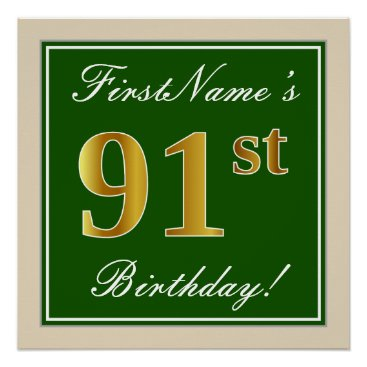 Art Themed Elegant, Green, Faux Gold 91st Birthday   Name Poster