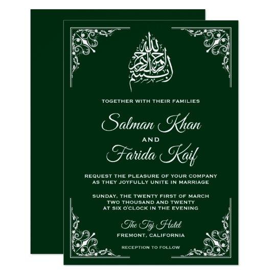 Muslim Wedding Invitation Wording: Elegant Green Islamic Muslim Wedding Invitation