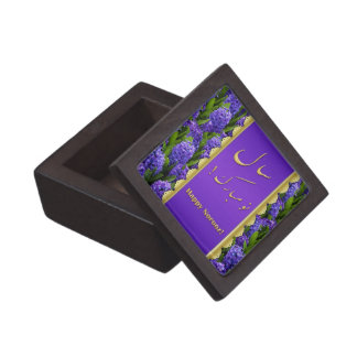 Elegant Happy Norooz Hyacinths - Gift Box