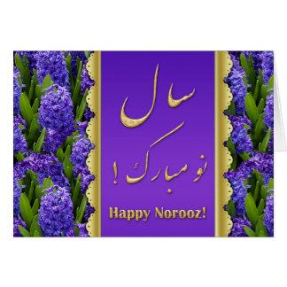 Elegant Happy Norooz Hyacinths - Greeting Card