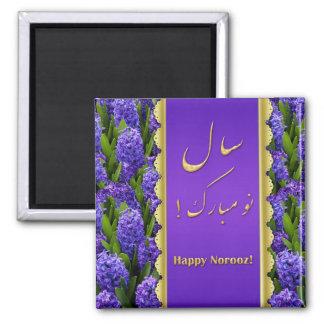 Elegant Happy Norooz Hyacinths - Magnet