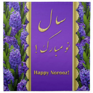 Elegant Happy Norooz Hyacinths - Napkin
