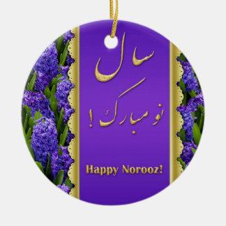 Elegant Happy Norooz Hyacinths - Ornament