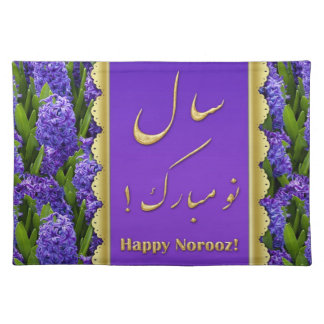 Elegant Happy Norooz Hyacinths - Placemat Cloth Place Mat