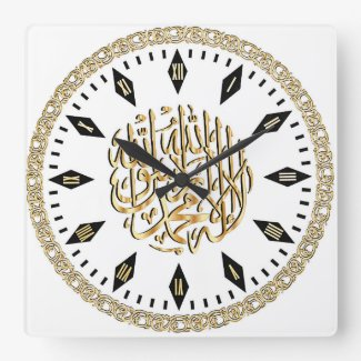 Elegant Islamic Wall Clock with Muslim Shahada