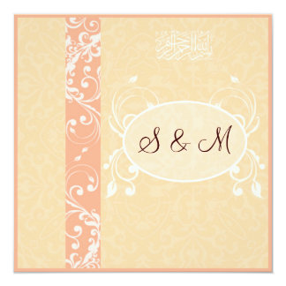 elegant Islamic wedding invitation katb kitab