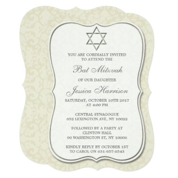 Beach Themed Elegant Jewish Star Of David Bat Mitzvah Card