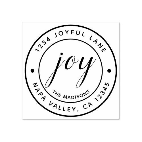 Elegant Joy Round Return Address Rubber Stamp