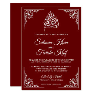 Islam Wedding Invitations Zazzle