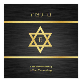 Elegant Monogram Black & Gold Bat mitzvah Card