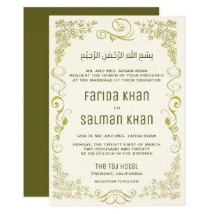 Elegant Olive Green Traditional Islamic Wedding Invitation