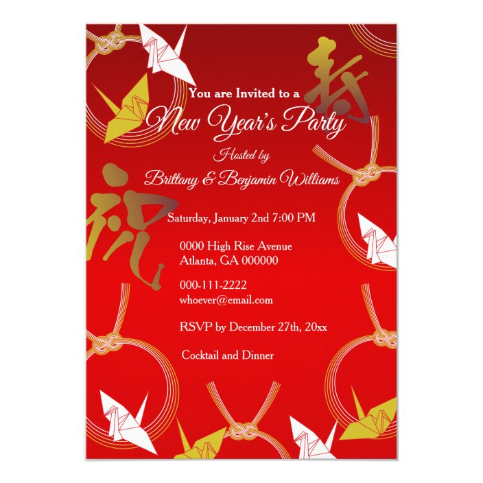 elegant paper cranes new year s party invitation zazzle com elegant paper cranes new year s party invitation zazzle com