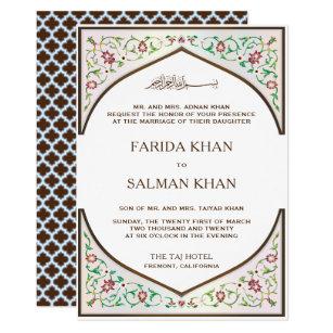 Elegant Persian Mosaic Art Islamic Muslim Wedding Invitation