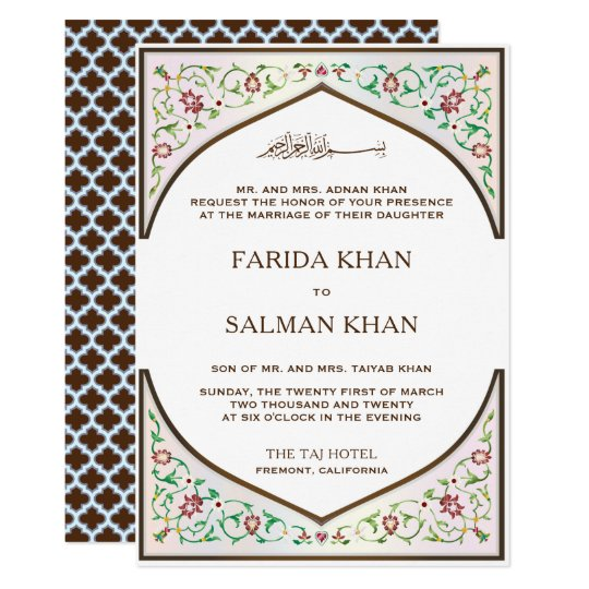 Elegant Persian Mosaic Art Islamic Muslim Wedding Invitation