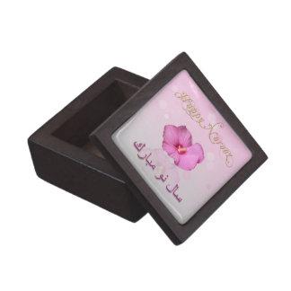 Elegant Persian New Year Bloom - Gift Box
