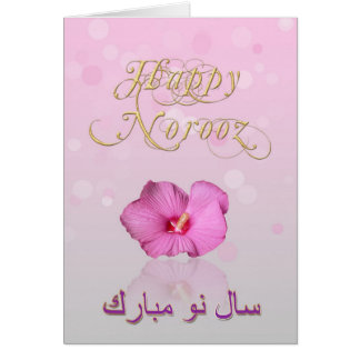 Elegant Persian New Year Bloom - Greeting Card