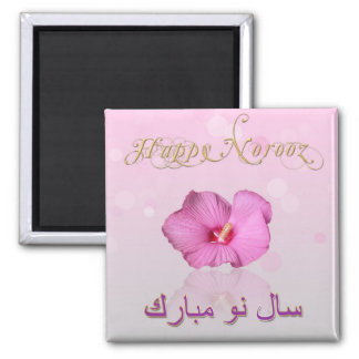 Elegant Persian New Year Bloom - Magnet