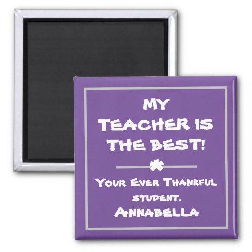 Elegant Personalized Teachers Cool Fridge Magnet
