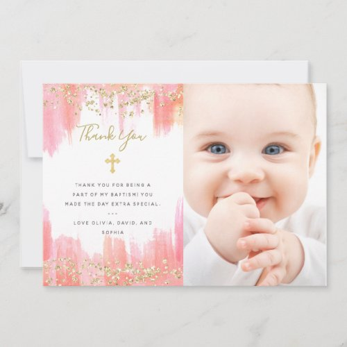 Elegant Pink Watercolor and Gold | Photo Baptism Thank You Card