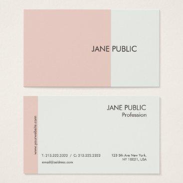 Lawyer Themed Elegant Plain Modern Professional Beige Chic Business Card